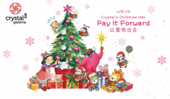 ��Ʒ��Pay It Forward �ð�����ȥ����